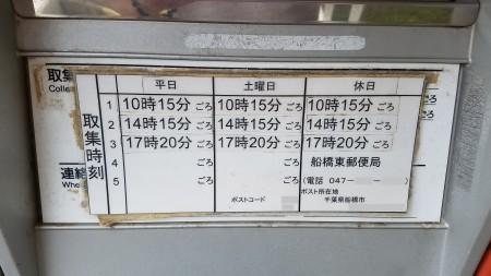 20190609_134139