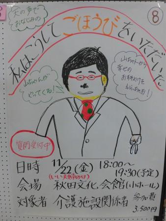 CIMG5779