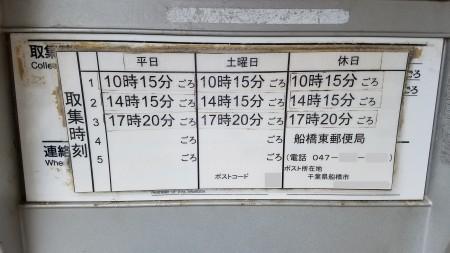 20191103_103812