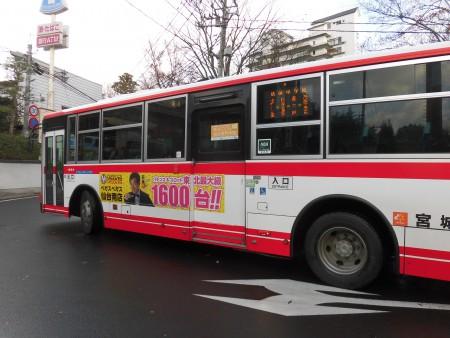 CIMG9550