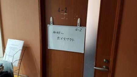 20191214_132635