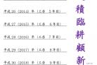 漢字一文字PDF