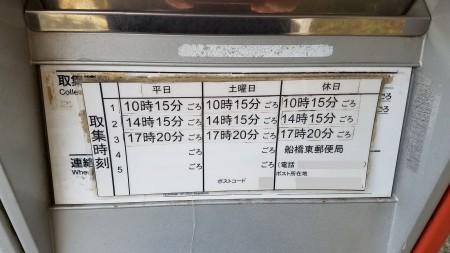 20200116_151332