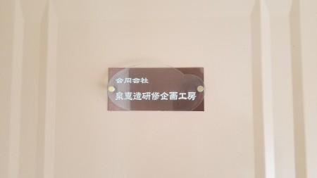20200323_091030