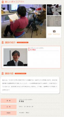 湘南台HP3